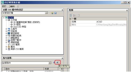 [討論]分享圖面簡體轉繁體VBA程式 34zhhzp