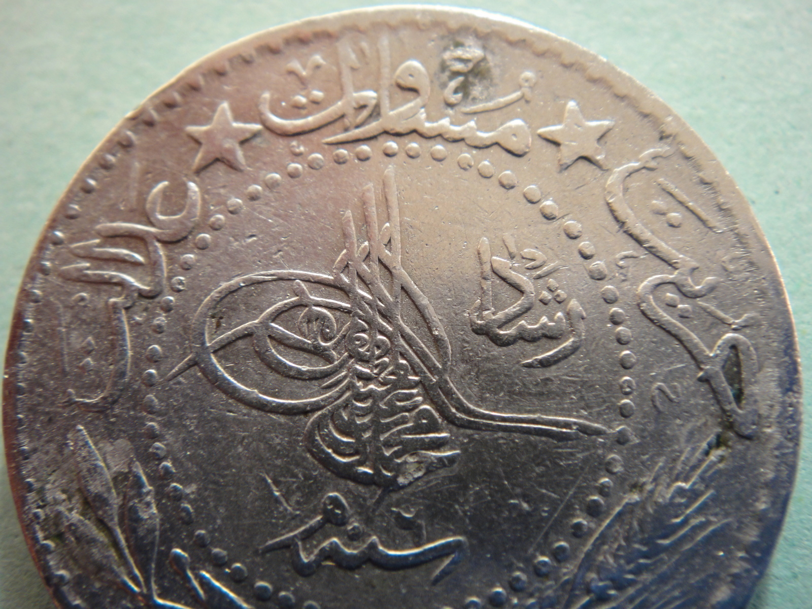 20 Para. Imperio Otomano (1914-15) 5ue9fb