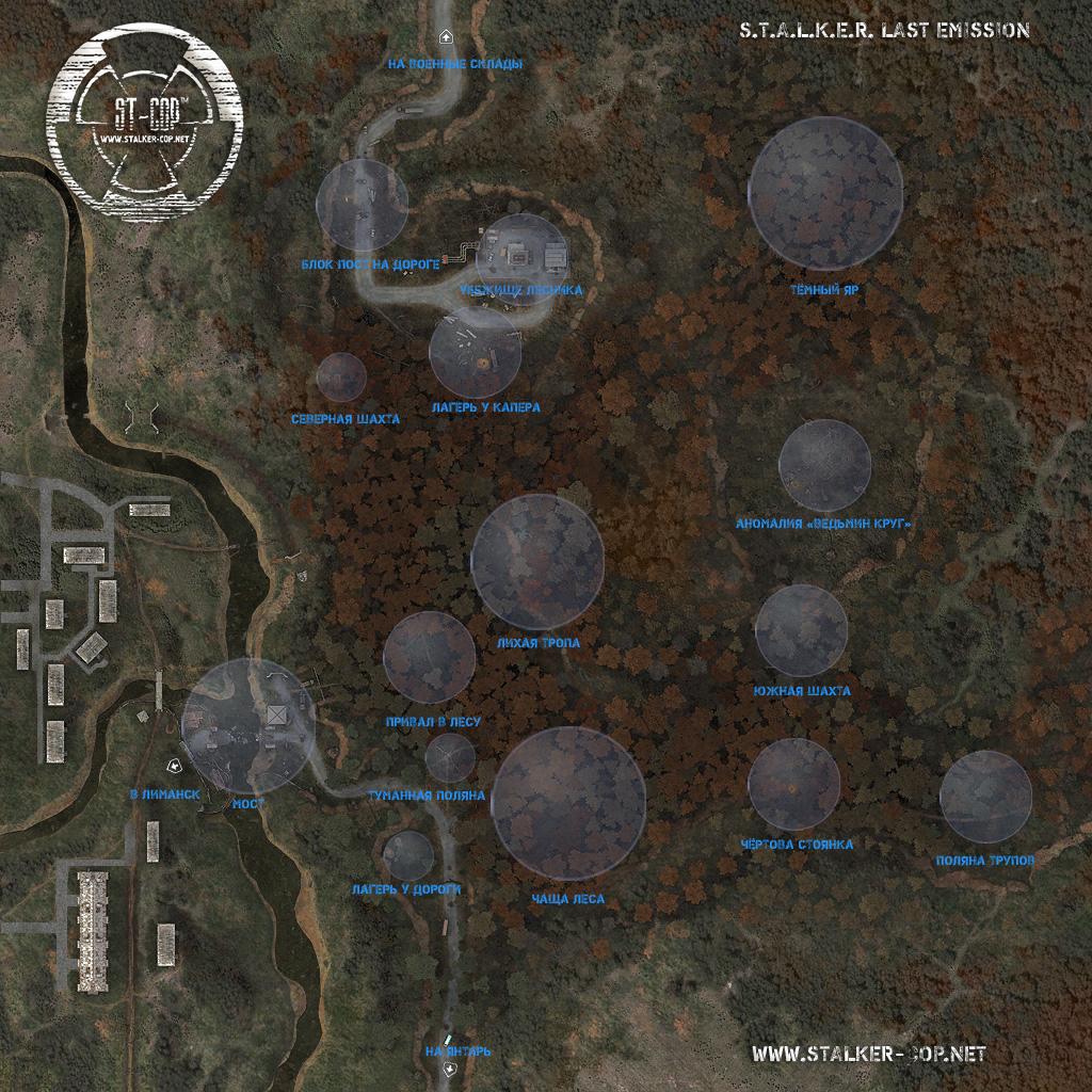 карты зоны -  Карта Зоны 9sxxlf