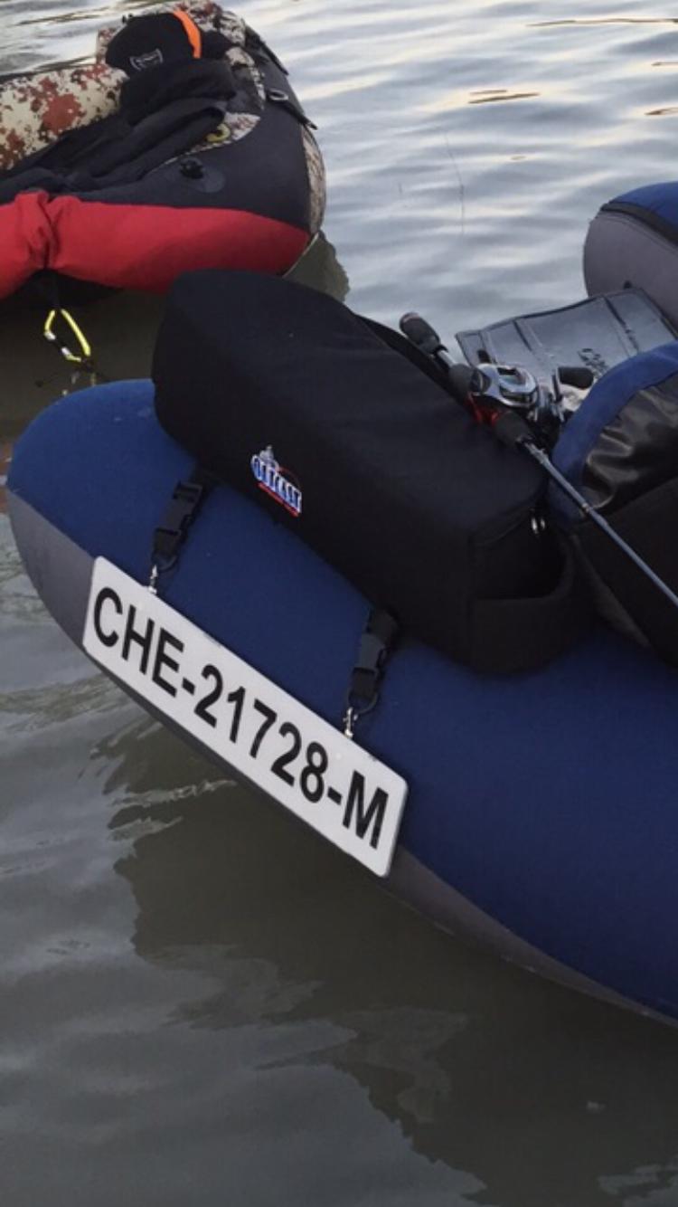 Formas de crear nuestra matricula para pato, kayak... A0vuqu