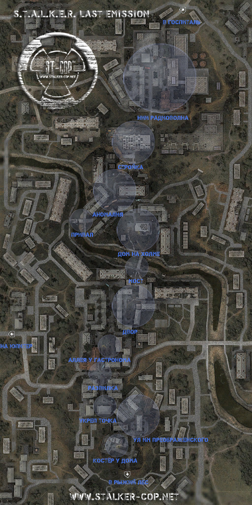 карты зоны -  Карта Зоны A4lb2g