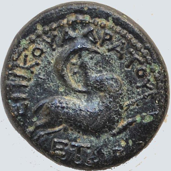 AE18 semi-autónomo de la época de Nerón. Siria. Dedicado a numismatico2013. Aujknr