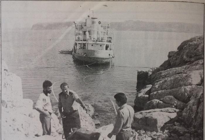 Razni teretni brodovi - Page 3 Ayq8o