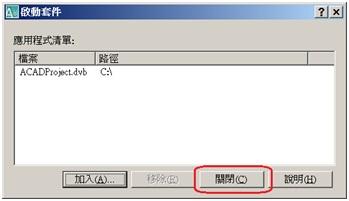 [討論]分享圖面簡體轉繁體VBA程式 Dm885u