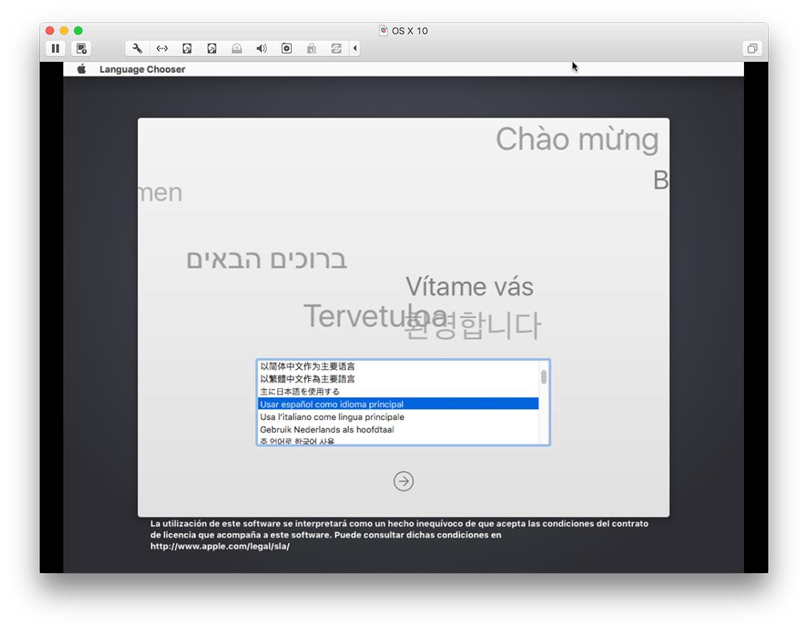 [TUTORIAL] VMWARE: INSTALANDO OS X EL CAPITÁN EN OS X Y WINDOWS... A LA BILBAÍNA Dmse1g
