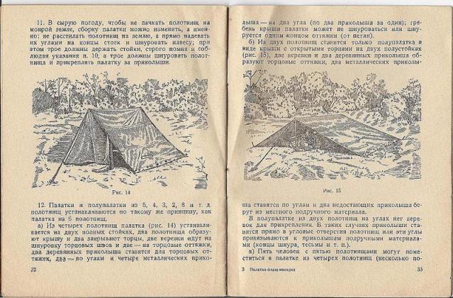Плащ-палатка Fdujoo