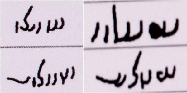 Dracma Árabe-Sasánida de Abd Allah b. Ámir. Jgnk43
