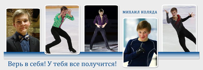 Михаил Коляда - Страница 27 M8nqc5
