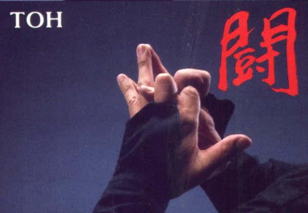 La meditación del Ninja: Kuji-Kiri Mrpglx