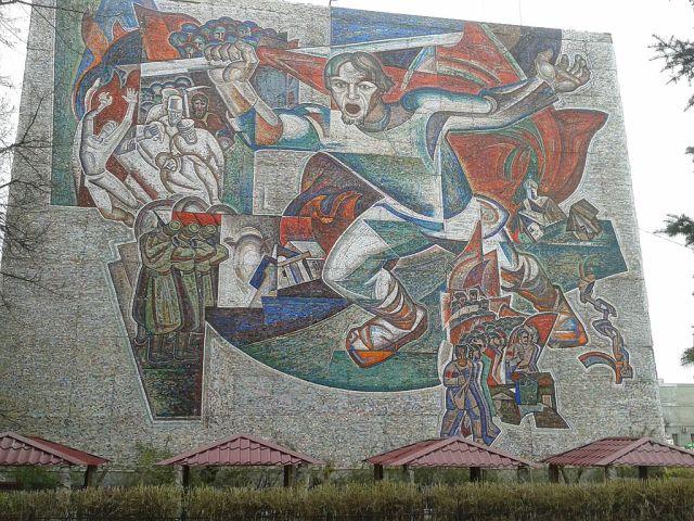 Жетон (медалевидный) « Благодарная  Россия  царю  освободителю» Nn39z4