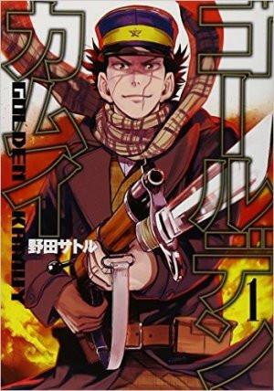 Nominados de la 40ª edición de los Premios Manga Kodansha Oaalhj