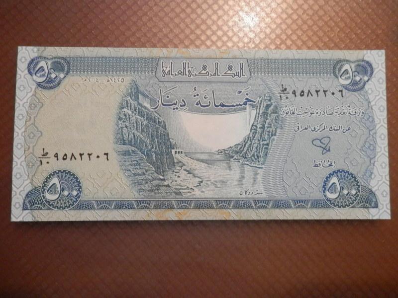500 Dinars de Iraq (Año ¿ ?) R73w41
