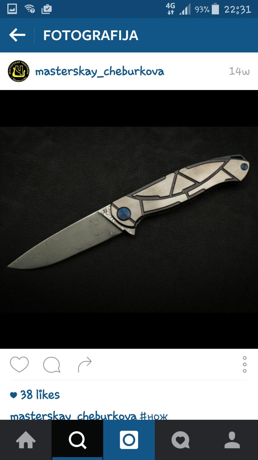 Noževi koji nam se sviđaju - Page 30 Soo4lw