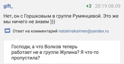 Виктория Синицина - Никита Кацалапов - 5 - Страница 26 Ycq9w