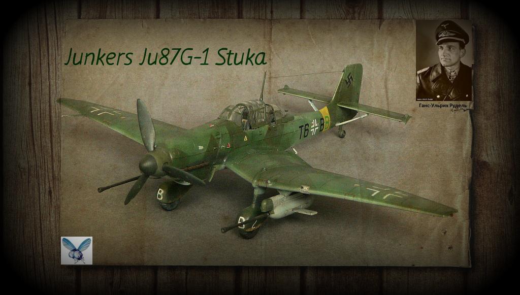 Junkers Ju87G-1 Stuka,1/72,Моделист. Zlxaoy