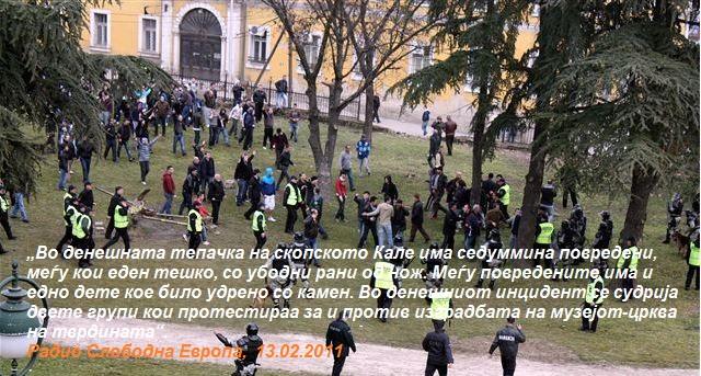 Разни вести од Македонија - Page 11 Cek%201