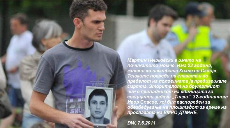 Разни вести од Македонија - Page 11 Cek%202