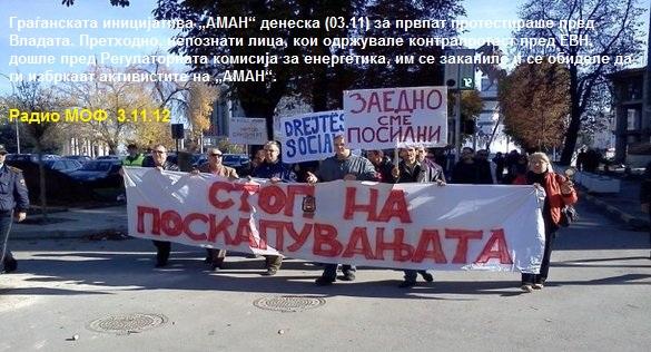 Разни вести од Македонија - Page 11 Cek%204