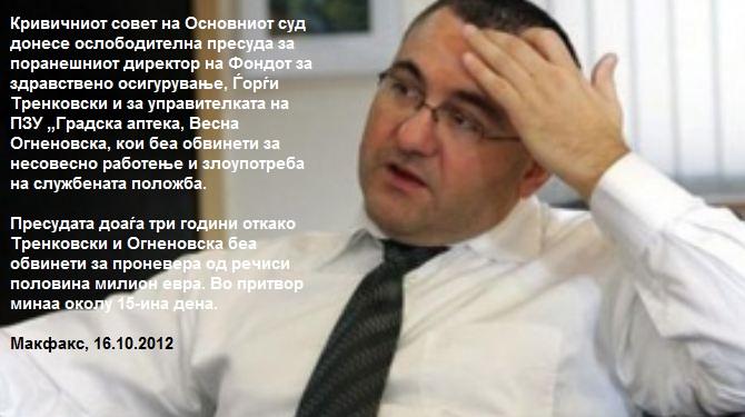 Разни вести од Македонија - Page 11 Cek%205