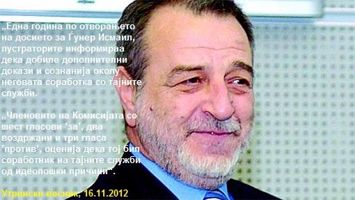 Разни вести од Македонија - Page 11 Cek%206