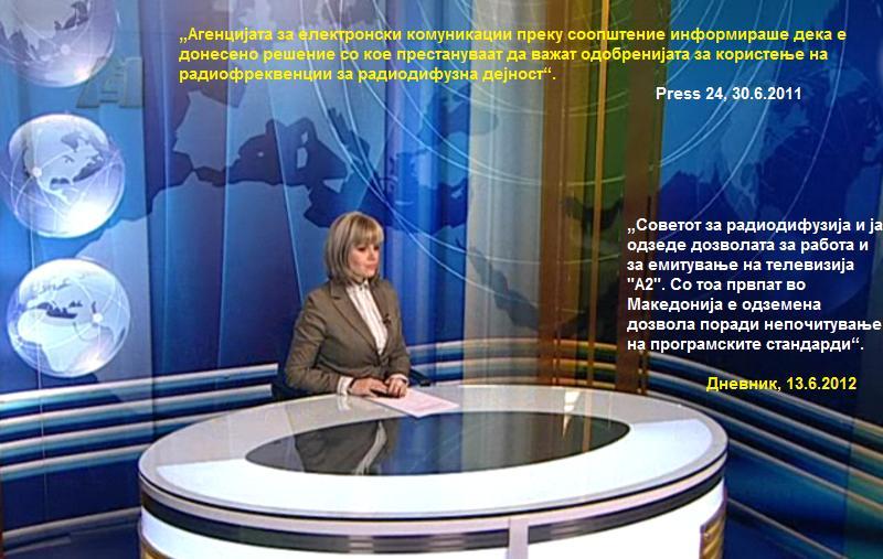 Разни вести од Македонија - Page 11 Cek%207