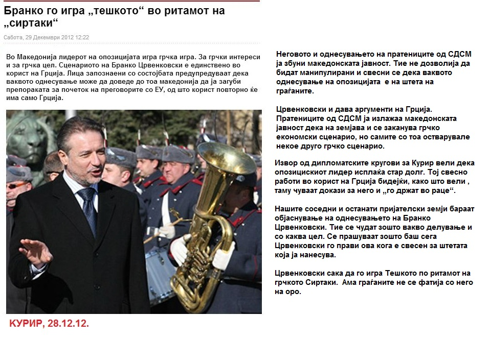 Разни вести од Македонија - Page 11 Cek%208