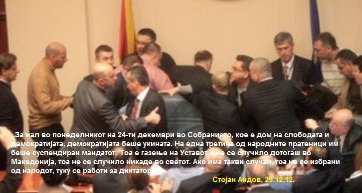 Разни вести од Македонија - Page 11 Cek%209