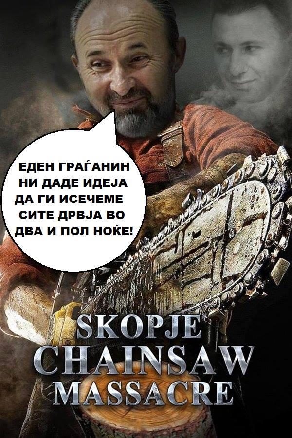 Пресови, соопштенија, изјави... - Page 2 Stranski%20sluzbi%202(1)