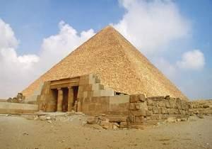 Темный ретрит 1372141447_piramida-drevnego-egipta