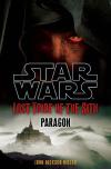 SW : Les eBooks Paragon-1