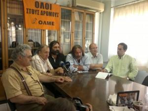 Αργεντίνοι Εκπαιδευτικοί στην Αθήνα για συμπαράσταση/έρευνα ETUCE για επιπτώσεις οικ.κρίσης στην Εκπαίδευση Phst050612-300x225