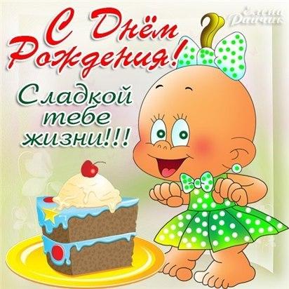 Поздравляем Манечку С Днем Рождения!!!! - Страница 2 Prikol_nye__sestre