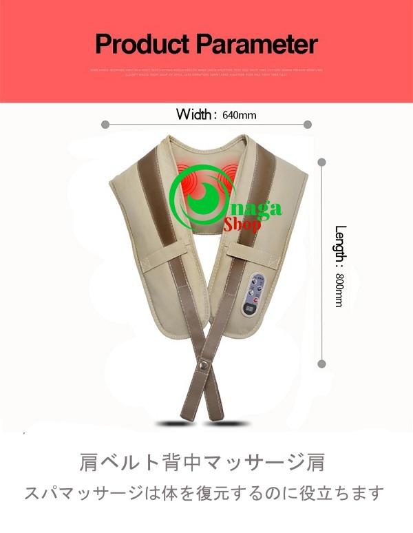 Máy Đấm Lưng Massage Vai Gáy Cổ Nhật Bản Neck New Dai_dam_lung3_1