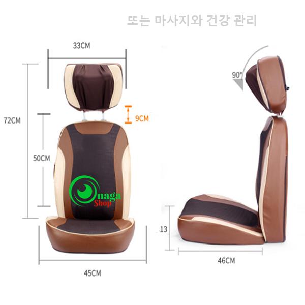 Đệm massage Hàn Quốc AYS 5D có hồng ngoại  Dem_massage_korea2