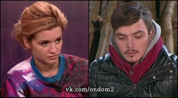 Новости слухи из инета. - Страница 2 Kseniya-borodina-i-evgenij-kuzin