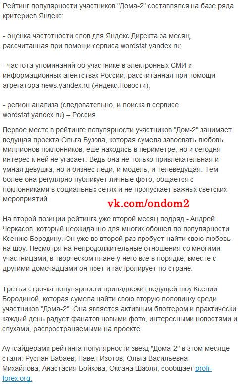 Андрей Черкасов. - Страница 4 Skreen-149