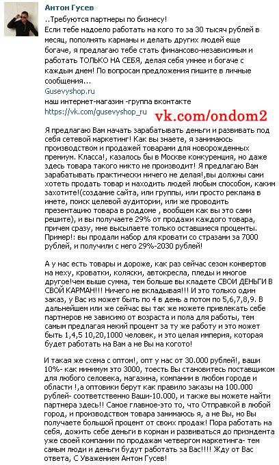 Гусевы Антон и Евгения. - Страница 19 Vk-273