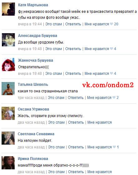 Александра Скородумова. - Страница 3 Vk-317