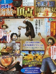 One Piece: Pirate Warriors 3 - Wurde angekündigt Pirate-Warriors-3-225x300