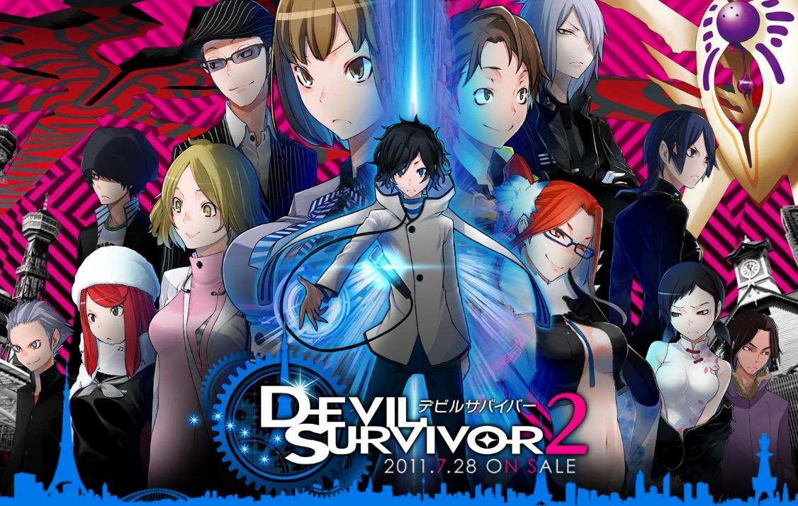 Devil Survivor 2 The Animation Devil-Survivor-2-Logo