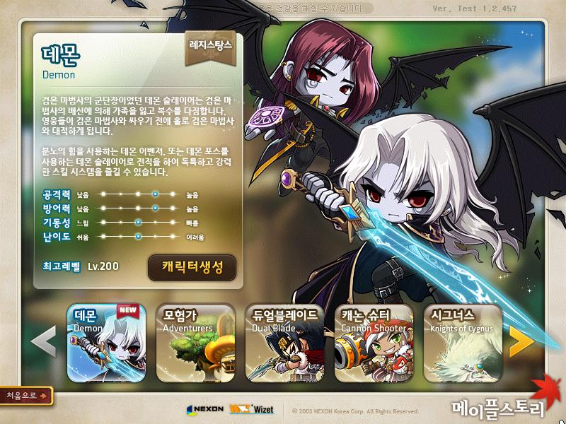 kMSt ver. 1.2.458 – Demon Avenger, Boss, and Item Changes~ Demon-character-creation
