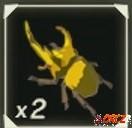 The Gaming Zoo (Beat All Comers) - Page 13 BreathoftheWildEnergeticRhinoBeetle