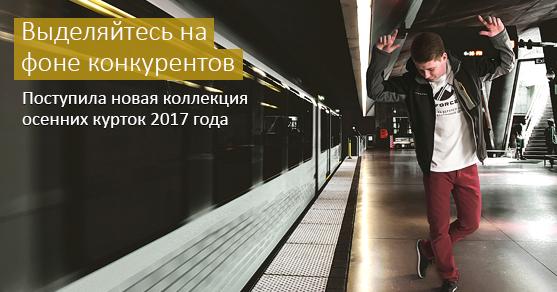 """""""МТФОРС"""" дарит деньги! 03_5"""