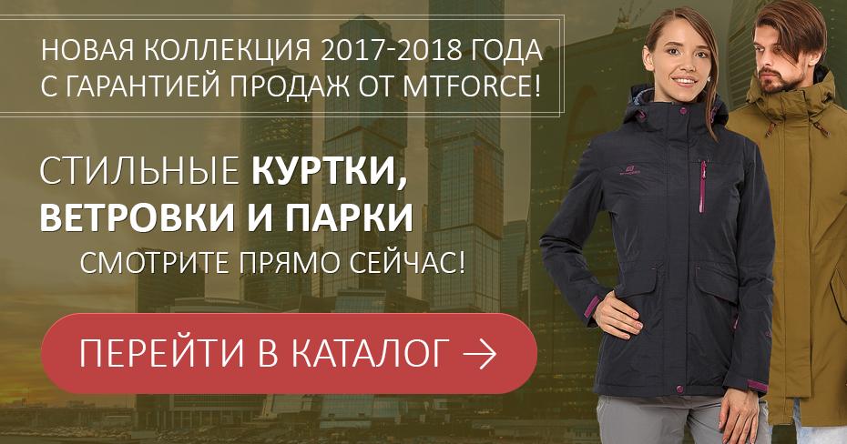 """""""МТФОРС"""" дарит деньги! 05_01"""