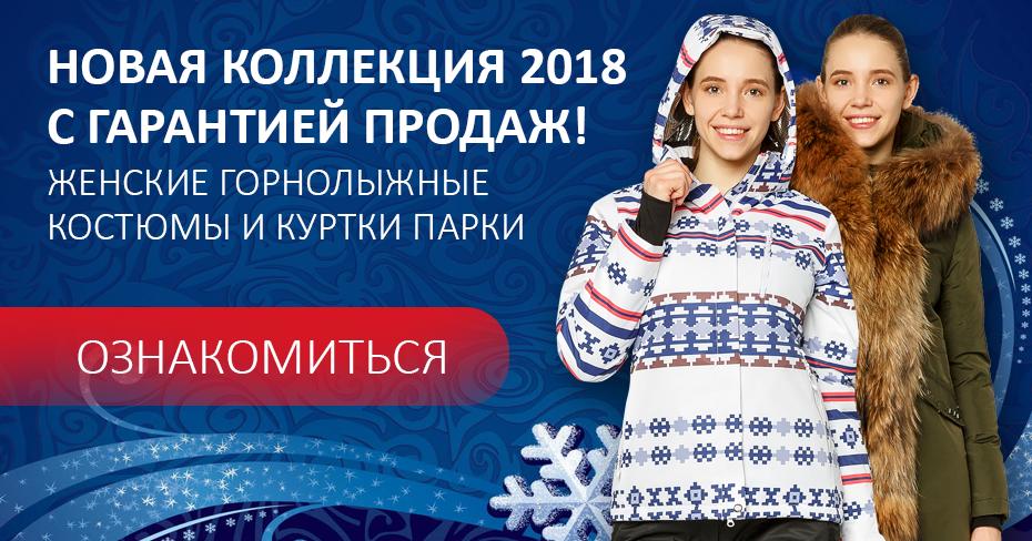 """""""МТФОРС"""" дарит деньги! 2_banner0111"""