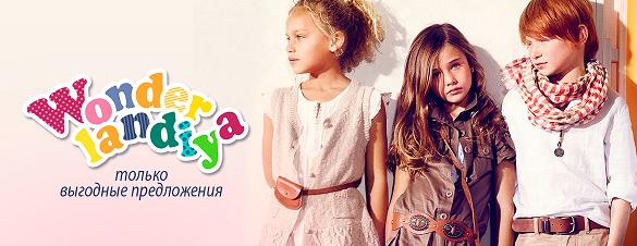 Детская одежда оптом Shapka