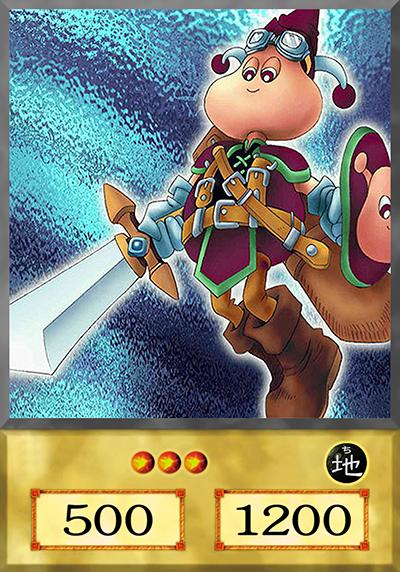 Mini Jogos - Página 3 Swordsman_of_landstar__anime__by_yamiyugimuto-d7g0gov