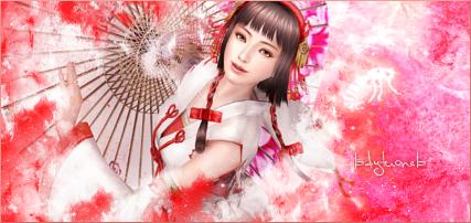 迷月 (Meigatsu) Okuni_by_ladytuonela-d70jeea