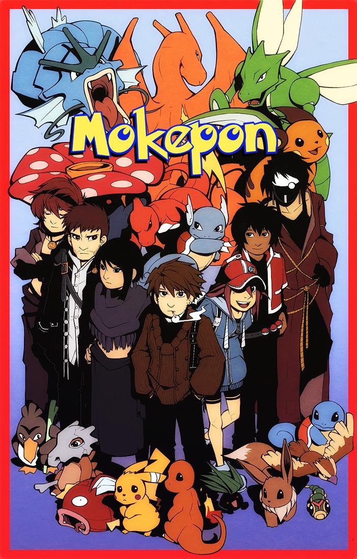 Web comics Mokepon_cover_redone_by_h0lyhandgrenade-d7w7xnh