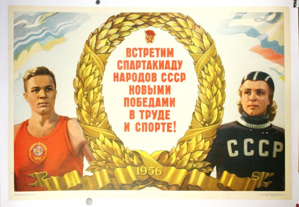[✔] Union des Républiques Socialistes Soviétiques Soviet-LB-1024x708
